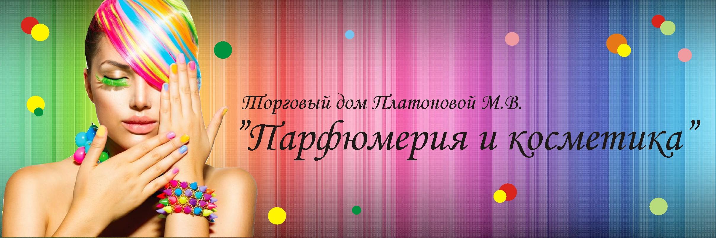 Косметика22.рф